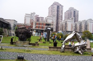 The picture shows Red Town Creative Industry Cluster Park