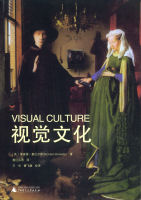 visual-culture-chinese-cover-small.jpg