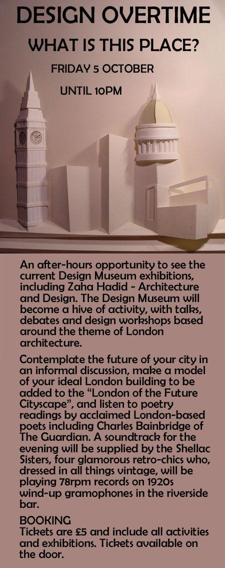 Design Museum e-flyer